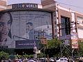 Spice Mall, Noida.jpg