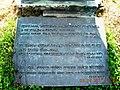 Spomenik jevrejskim žrtvama nacističkog genocida Beograd (2).JPG