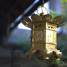 Sponsored lantern at temple.jpg