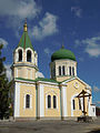St. Nicholas church in Izmail 05.jpg