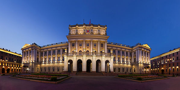Panorama of the from of Mariinsky Palace in Saint Petersburg