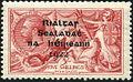Stamp-Irl 1922 5shilling rialtas overprint.jpg