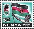Stamp-kenya1963-state-symbols.jpeg
