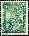 Stamp Madagascar 1903 5c.jpg