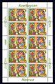 Stamp of Azerbaijan 532.jpg