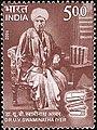 Stamp of India - 2006 - Colnect 158959 - Dr UV Swaminatha Iyer.jpeg