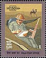 Stamp of India - 2006 - Colnect 159004 - 150 Years of the Field Post Office.jpeg