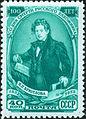 Stamp of USSR 1691.jpg
