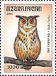 Stamps of Azerbaijan, 2001-601.jpg