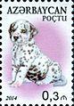 Stamps of Azerbaijan, 2014-1167.jpg