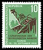 Stamps of Germany (DDR) 1958, MiNr 0657.jpg
