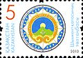 Stamps of Kazakhstan, 2010-11.jpg