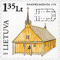 Stamps of Lithuania, 2008-05.jpg