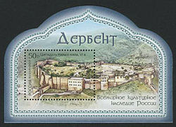 Stamps of Russia, 2011-1518-1suvenir.jpg