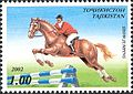 Stamps of Tajikistan, 048-02.jpg