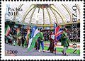 Stamps of Uzbekistan, 2010-51.jpg