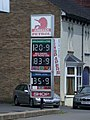 Station Road Garage - prices - geograph.org.uk - 847101.jpg
