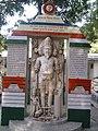 Statue of Brahma at Charutar Vidya Mandal, Vallabh Vidya Nagar, Anand.jpg