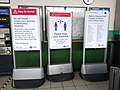 Stay at home and social distancing notices London Underground 27 March 2020.jpg