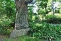 Stele - Old Yasuda Garden - Tokyo, Japan - DSC06471.jpg