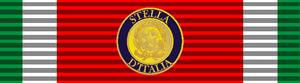 Order of the Star of Italy - Image: Stella di Italia Ufficiale
