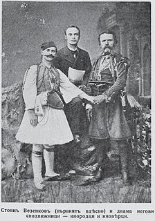 Stojan Vezenkov