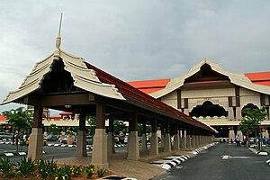 Terengganu - Sultan Mahmud Airport