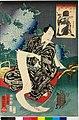 Sumidagawa shichi fukujin no uchi 隅田川七福神の内 (Seven Lucky Gods of the Sumida River) (BM 2008,3037.13901).jpg