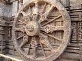 Sun wheel 2.JPG