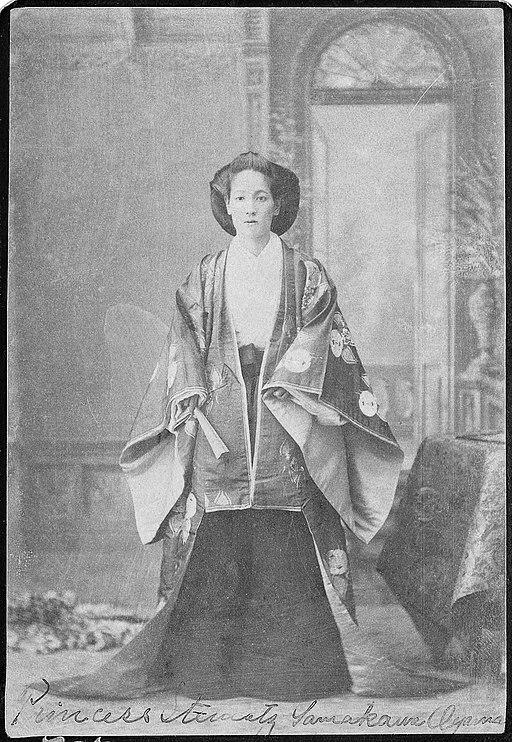 Sutematsu Yamakawa formal