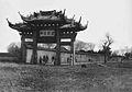 Suzhou Fuxue Gate.jpg