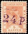 Switzerland Bern 1880 revenue 5rp - 7F.jpg