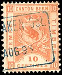 Switzerland Bern 1893 revenue 10c - 52 III-93 2-K.jpg