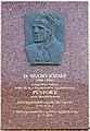 Szabó József plaque (Balassagyarmat Kossuth Lajos u 36).jpg