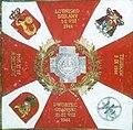 Sztandar 13 Pułku Piechoty AK.jpg