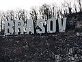 Tâmpa, Brasov (32603163288).jpg