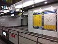 TW 台北市 Taipei 松山區 SongShan District 台北捷運 MRT Station interior August 2019 SSG 11.jpg