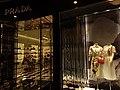 TW 台灣 Taiwan 台北 Taipei City 101 shopping mall clothing shop August 2019 SSG 12.jpg