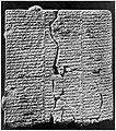 Tablet of the Gilgamish Epic (Obverse).jpg