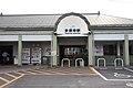 Tadotsu Station-2018.jpg