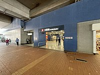 Tai Wai Station 2021 03 part3.jpg