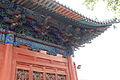 Taiyuan Fu Wenmiao 2013.08.27 14-27-07.jpg