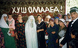 Culture of Tajikistan - Image: Tajik wedding
