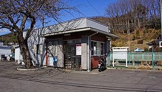 Ogawa, Saitama - Image: Takezawa Station 20170211