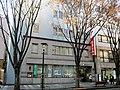 Tama Shinkin Bank Sakai Branch.jpg