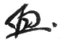 Kakuei Tanaka's signature