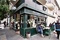 Tartine bakery exterior in 2006.jpg