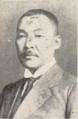Tatsunosuke Koizumi.png