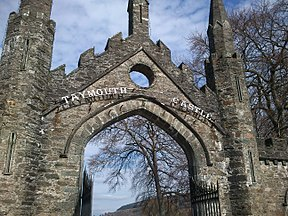Taymouth Castle, Kenmore Gate entrance.