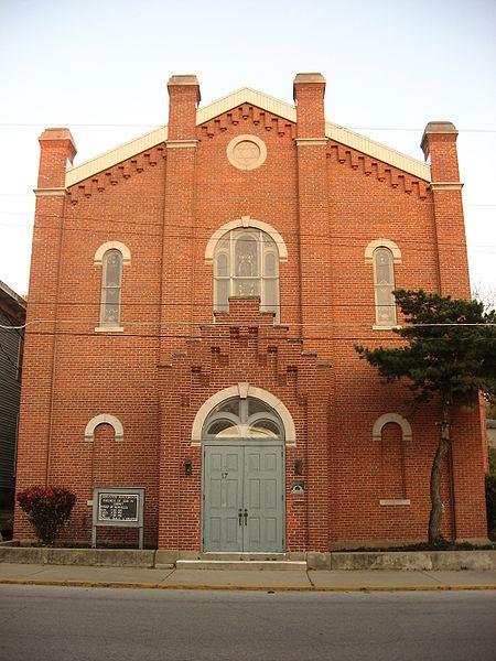 File:Temple Israel in Lafayette front.jpg